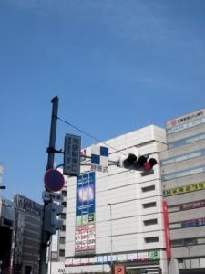 ikebukuro_201305