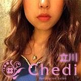 立川Chedi(チェディ)
