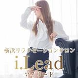 横浜メンズエステi.Lead-アイリード-