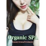 恵比寿・目黒 Organic SPA (オーガニックスパ)