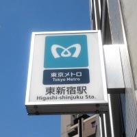 東新宿 Team KYO
