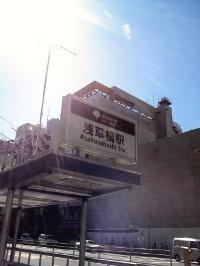 浅草橋 スイートホーム