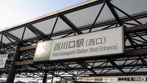 西川口駅西口のアジアンエステ