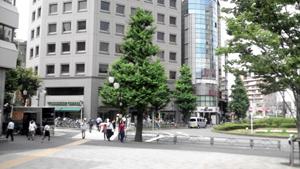 大塚駅北口アロマプレミアム