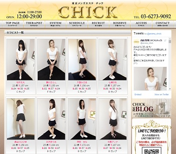 高田馬場CHICK(チック)
