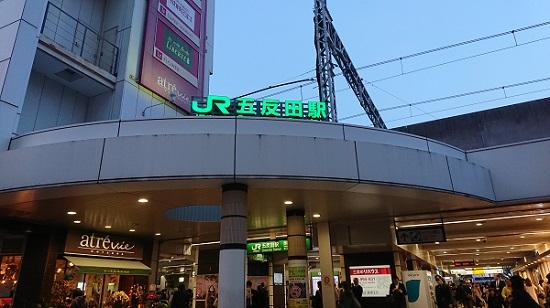 五反田のメンズエステ