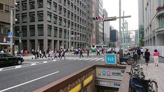 東京日本橋のメンズエステ