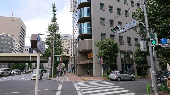 銀座・京橋のメンズエステ