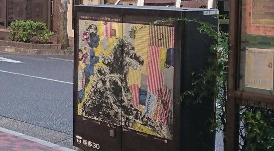 新宿歌舞伎町のメンズエステ