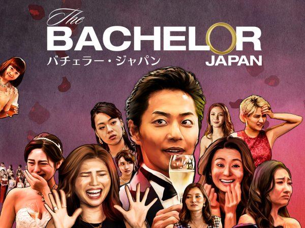 バチェラージャパン・シーズン3