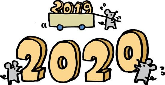 2020年 鼠年