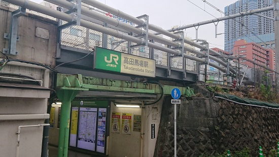 高田馬場のメンズエステ